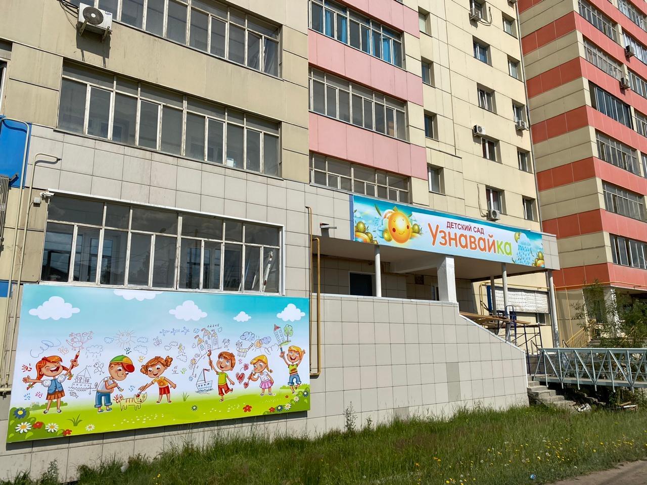 Открытие нового филиала на Лермонтова 94